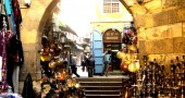 Entrance to the Khan el Khalili market.