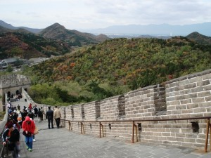 Many parts of the Wall are steep (Ann Burnett)