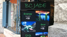 The Jade Mine store Water Street in Vancouver (Photo credit: MCArnott)