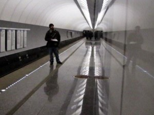 Feeling Reflective in Dostoevskaya Station (courtesy of Emma Gallagher)