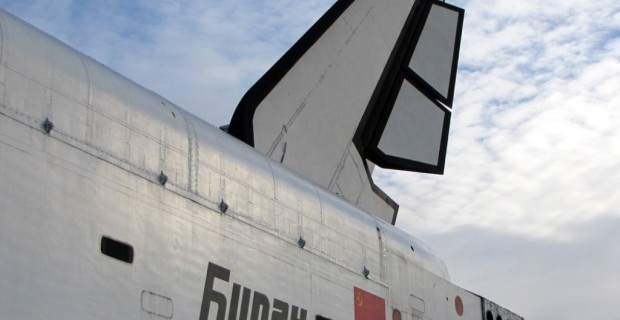 The Space Shuttle in Gorky Park (courtesy of Emma Gallagher)