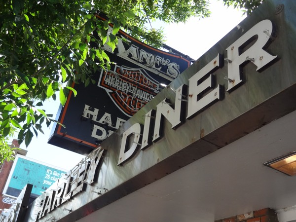 The neighborhood may have changed, but the landmark Kane's Harley Diner endures (photo credit: Laura Byrne Paquet, c 2013).