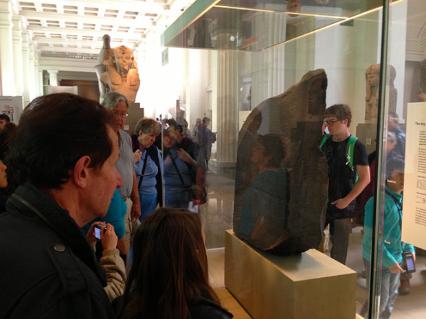 Reflecting on the Rosetta Stone